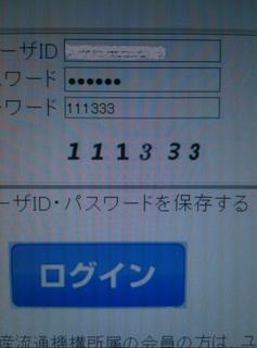 111333.JPG