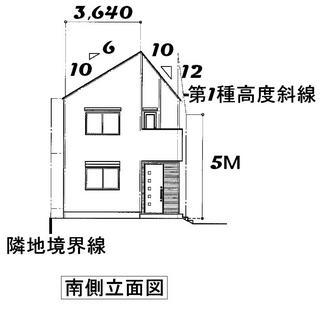 屋根2.JPG