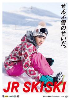 pict_poster_2.jpg